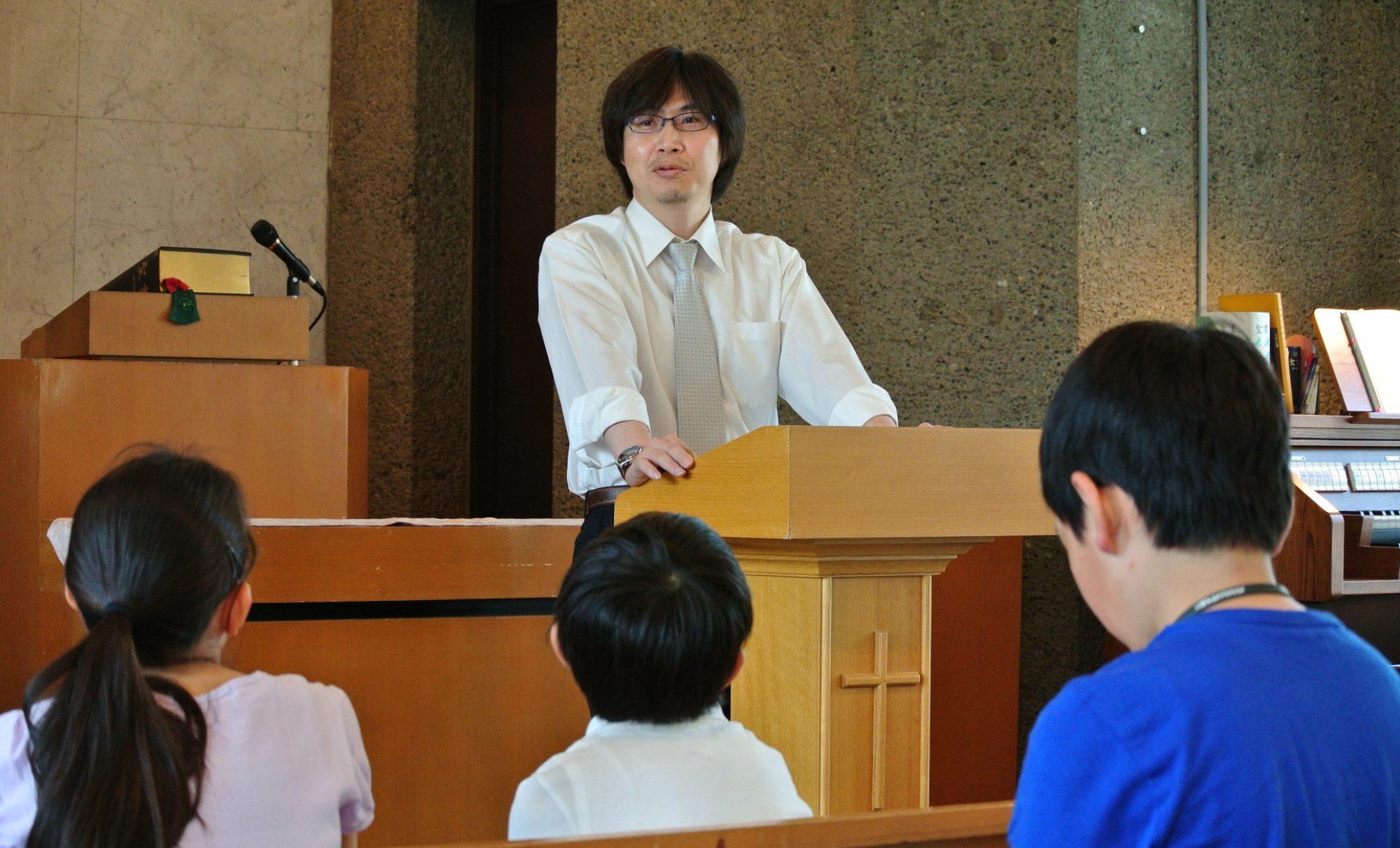 横浜本牧教会